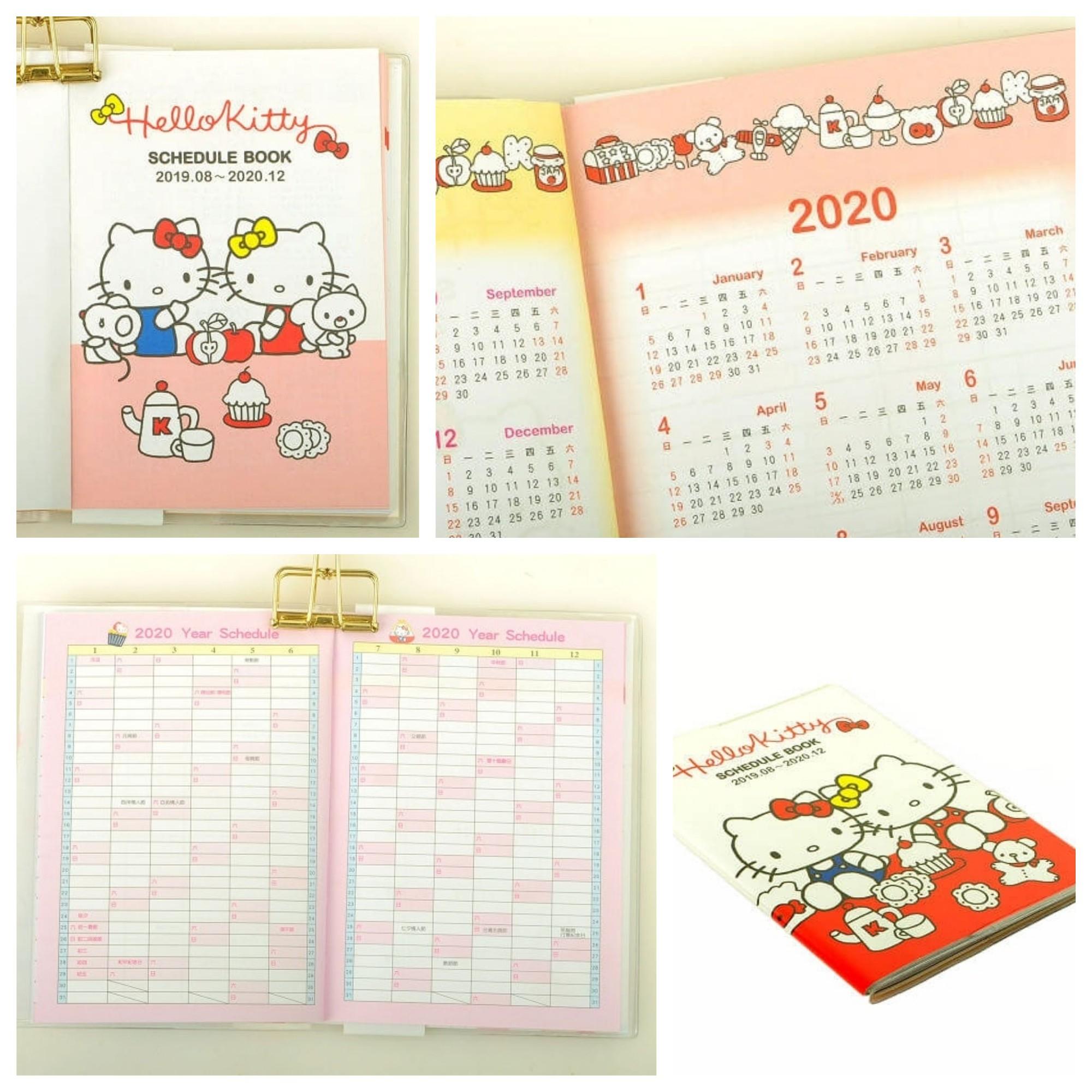 2019 - 2020 Hello Kitty & Mimmy Pocket Planner Schedule Book