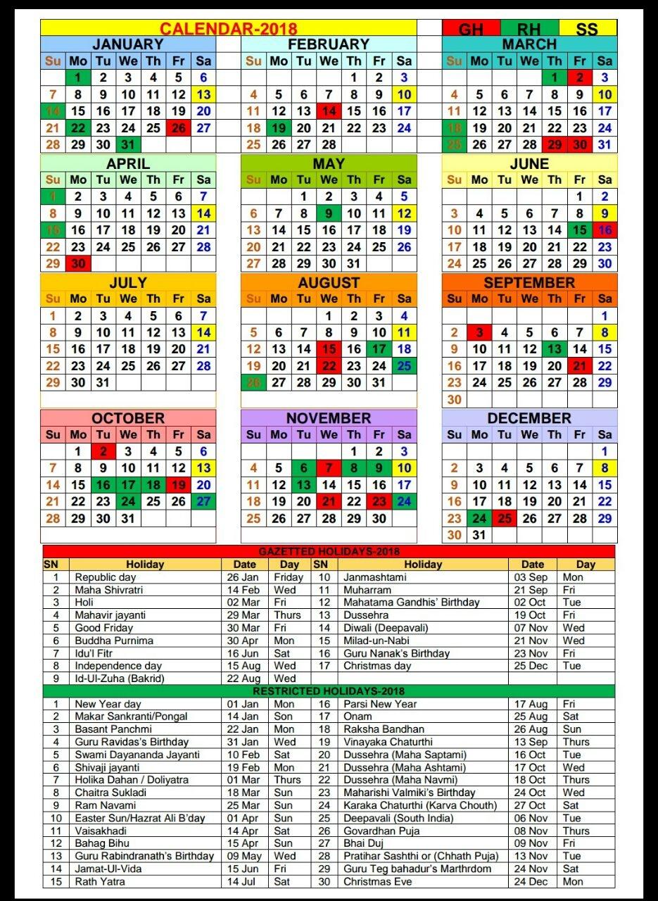 2019 Calendar Rh Gh | Free Printable Calendar