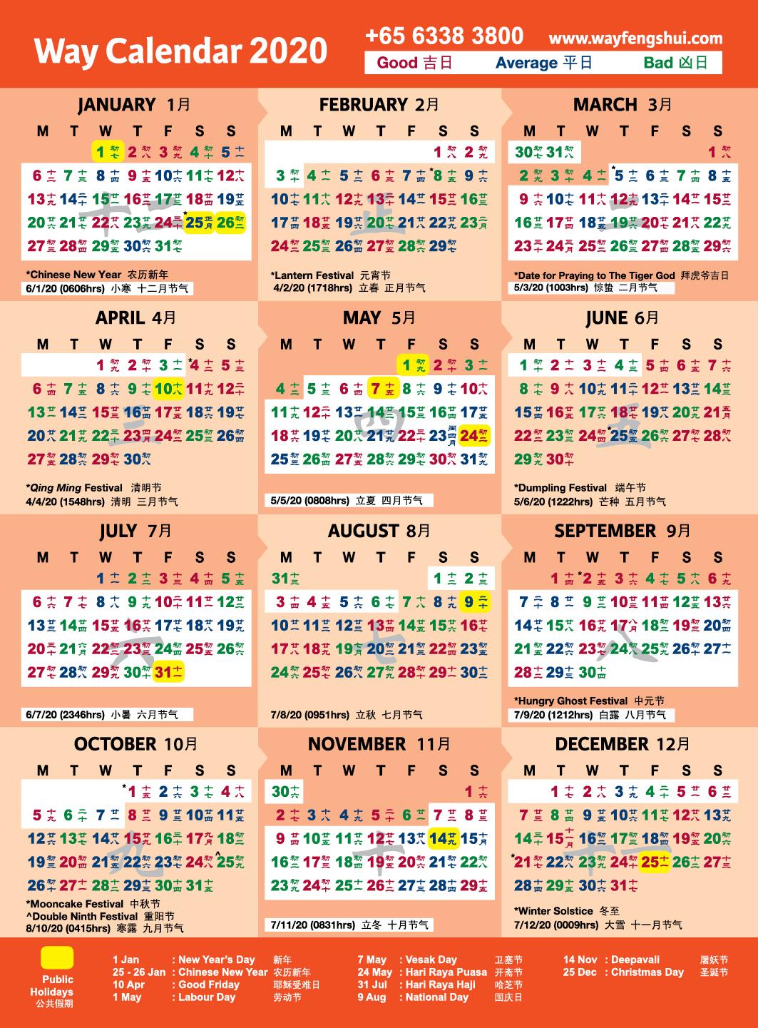 2020 Way Calendar - Feng Shui Master Singapore, Chinese