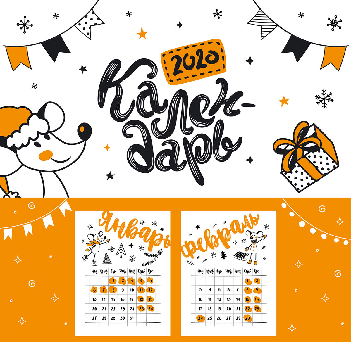 25 Best New Year 2020 Wall & Desk Calendar Designs For