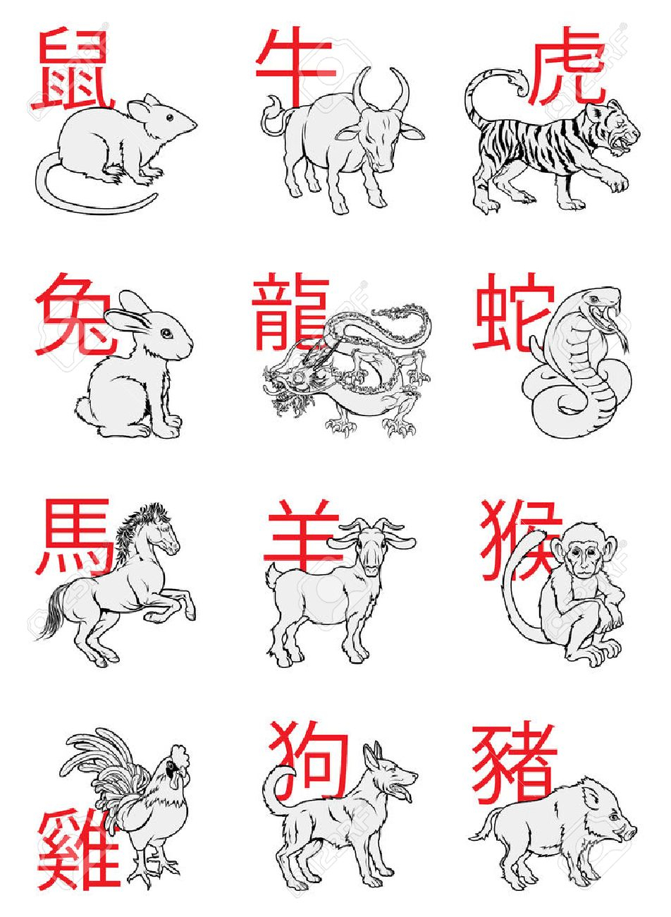 A Series Of Chinese New Year Zodiac Signs With The Calligraphy..