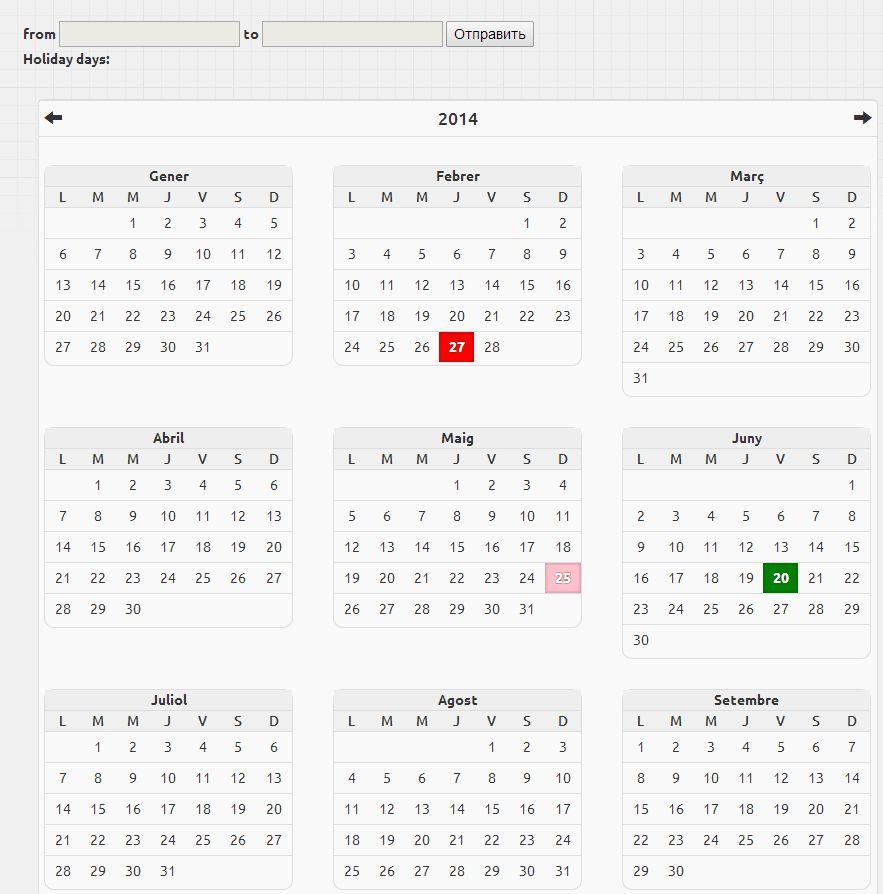 Bic Calendar Full - Jquery Plugins