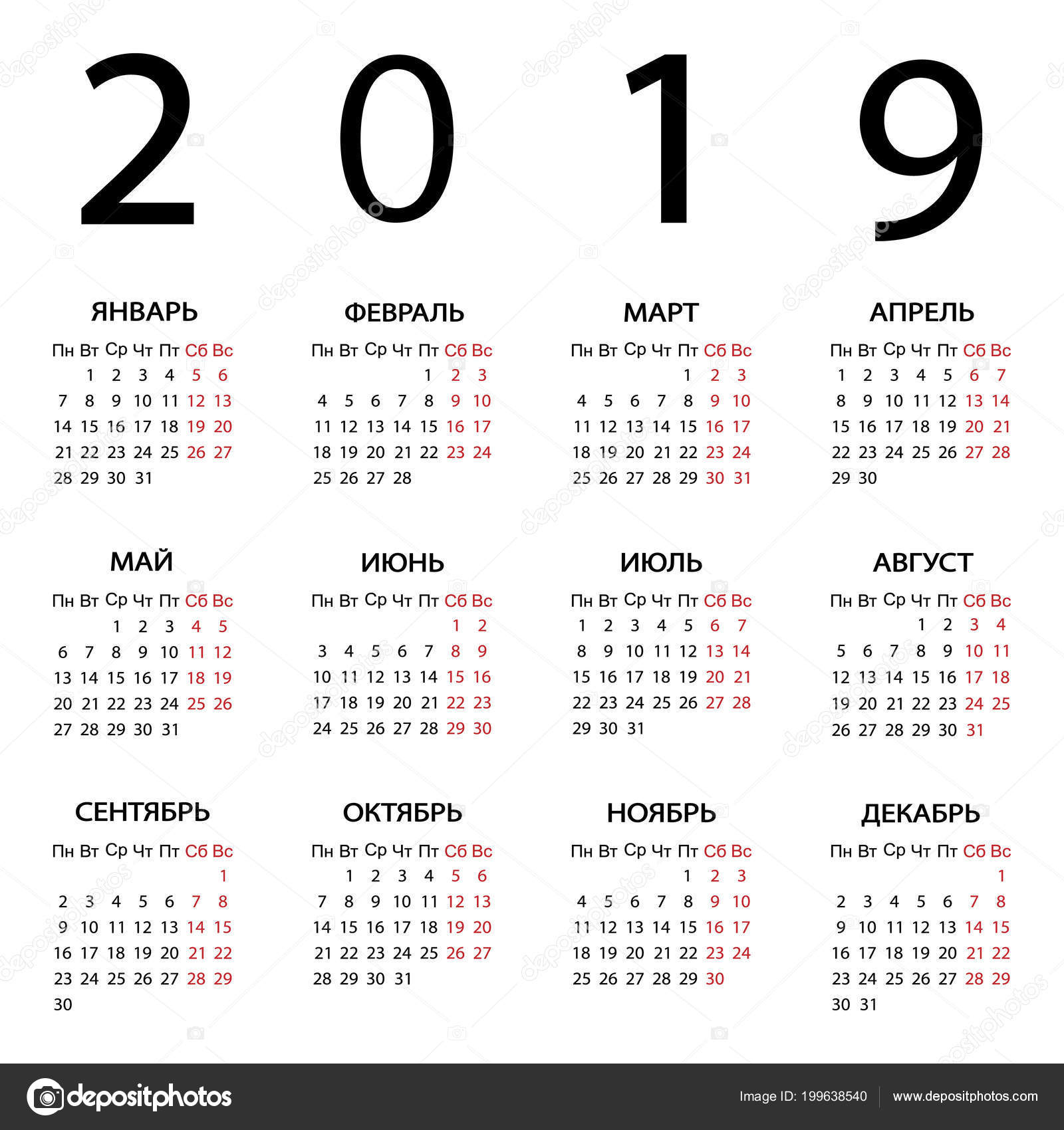Calendar 2019 Year Russian. Week Starts With Monday