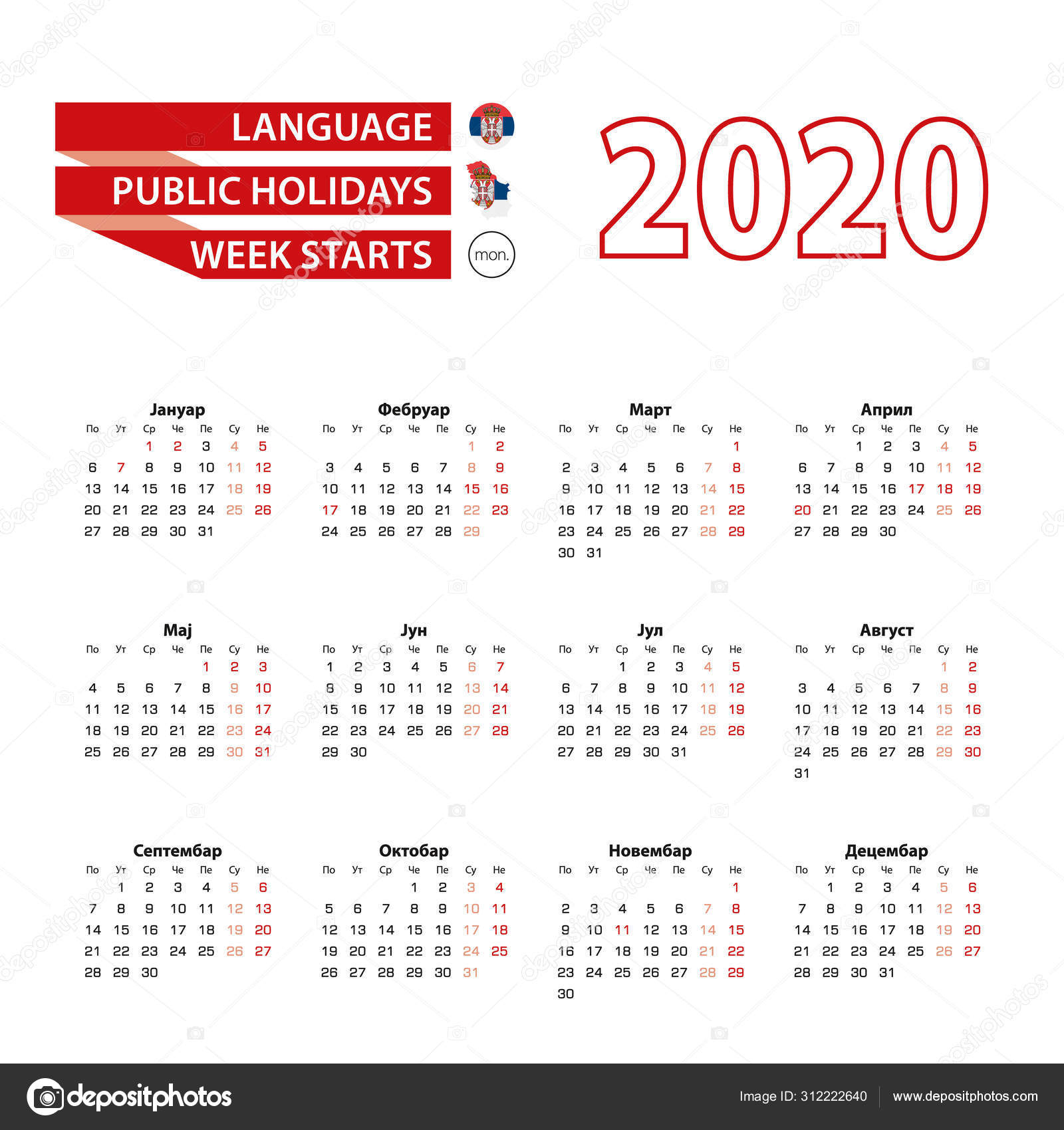 Calendar 2020 In Serbian Language With Public Holidays The