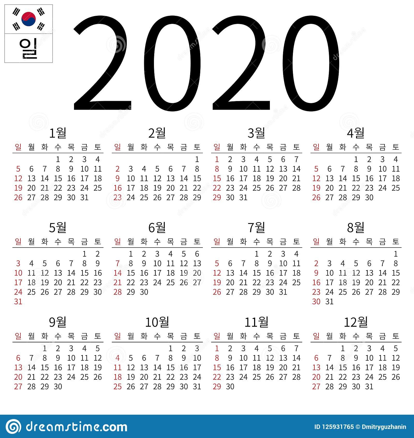 Calendar 2020, Korean, Sunday Stock Vector - Illustration Of