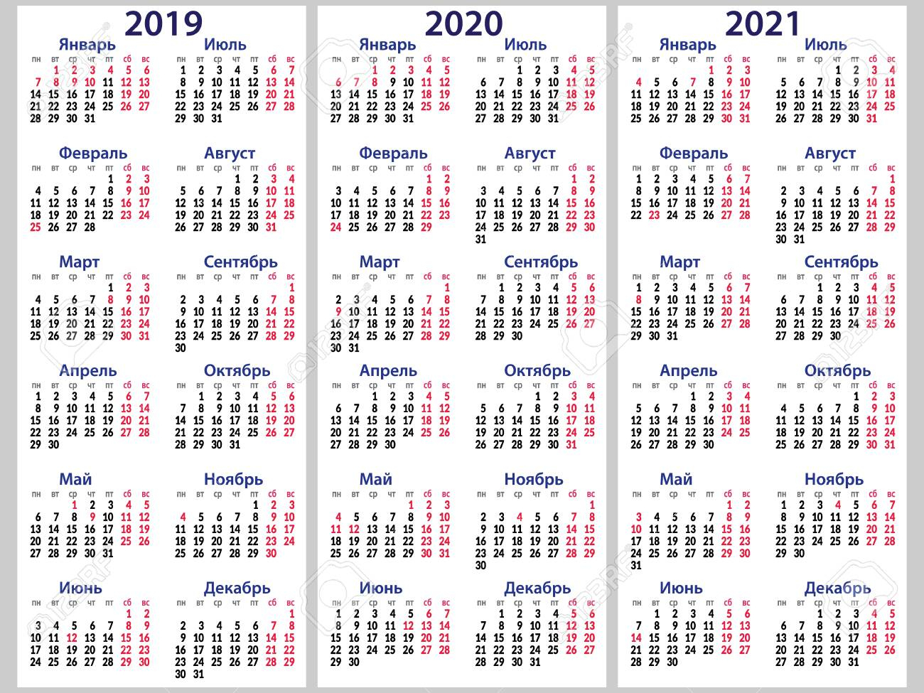 Calendar Grid For 2019, 2020 And 2021 Years Set. With Weekends..