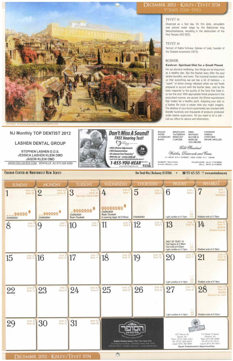 Chabad Jewish Calendar - Chabad Center Of Northwest New Jersey
