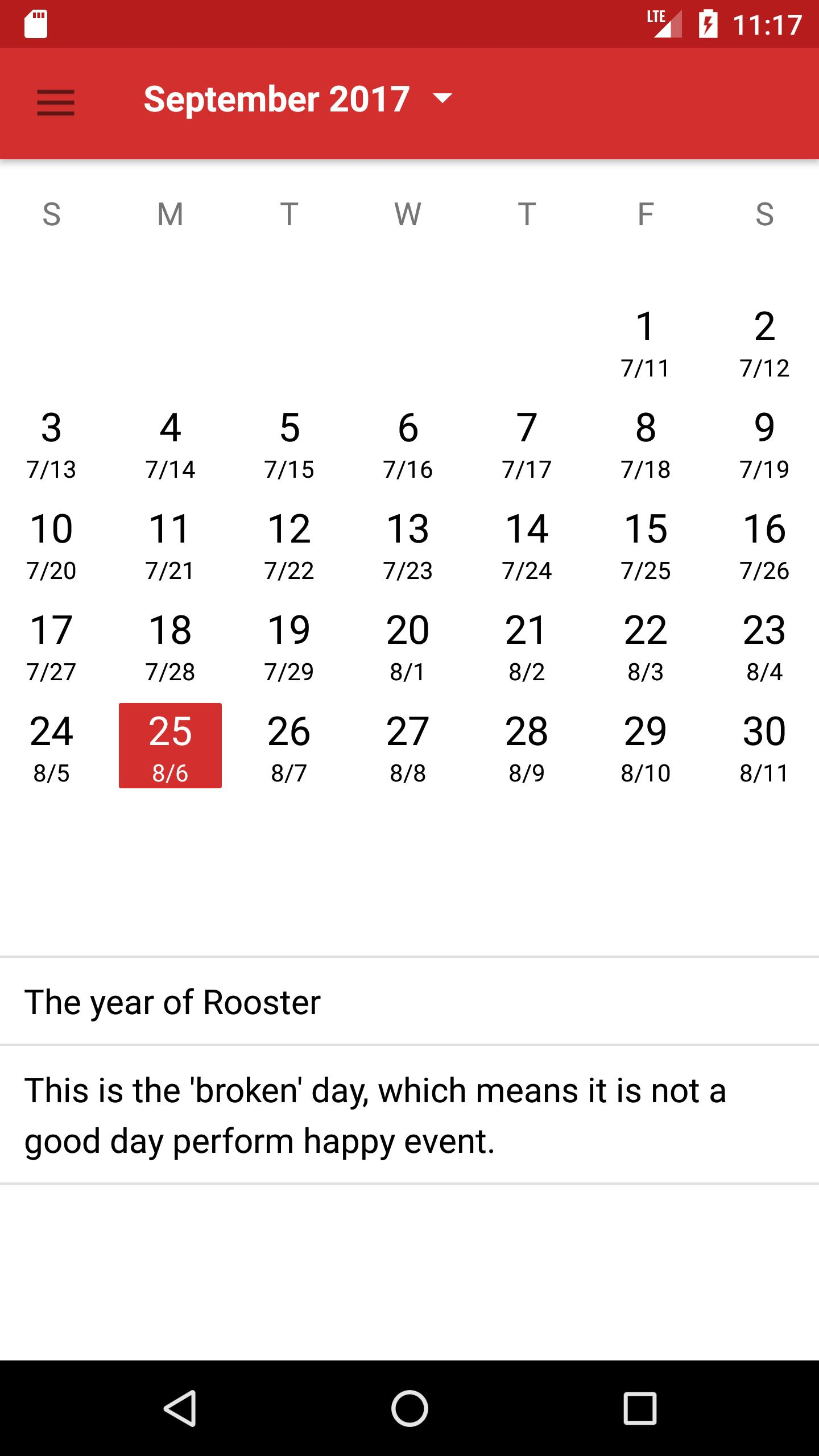 Chinese Calendar For Android - Apk Download