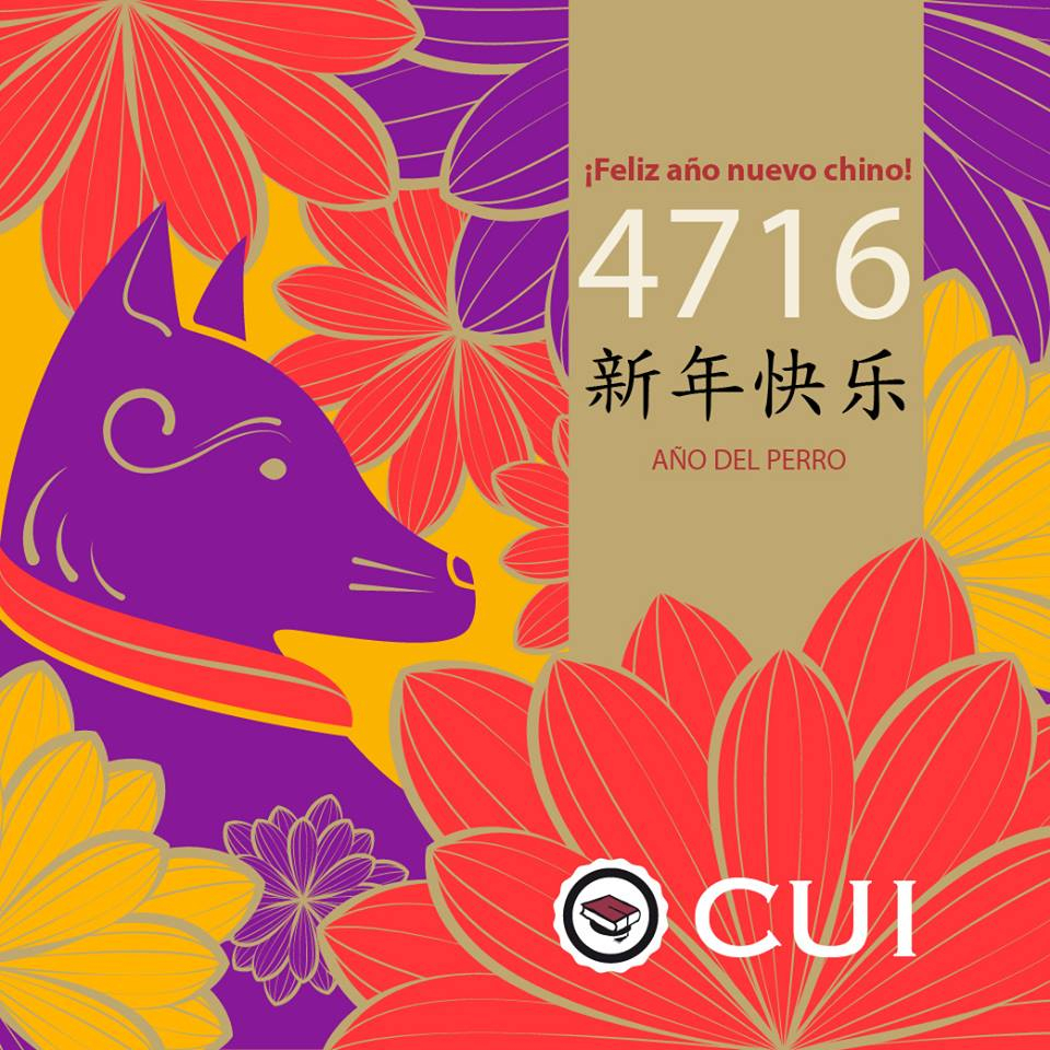 Chinese New Year 4716 - Earth Dog - Cui - Centro