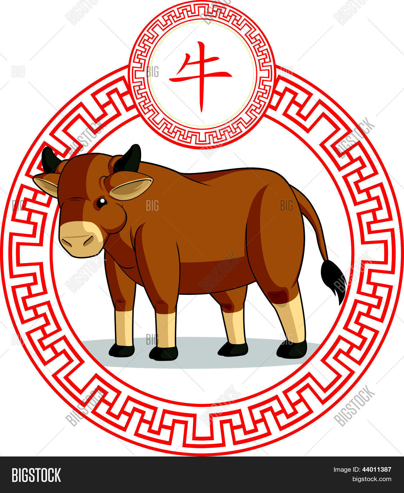 Chinese Zodiac Animal Vector & Photo (Free Trial) | Bigstock