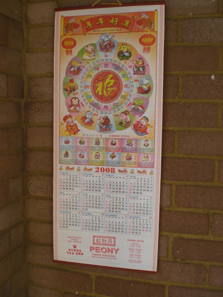 Chinese Zodiac Calendar Wikipedia   Free Calendar Template