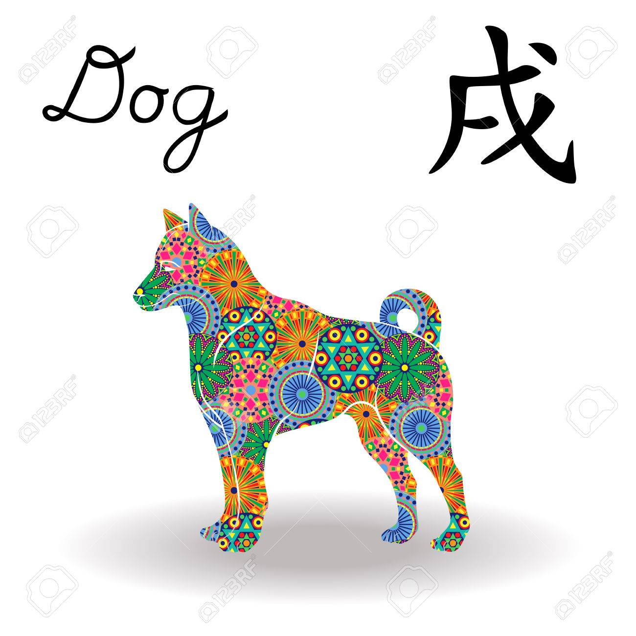 Chinese Zodiac Sign Dog, Fixed Element Earth, Symbol Of New Year On The  Eastern Calendar, Hand Drawn Vector Stencil With Color Geometric Flowers