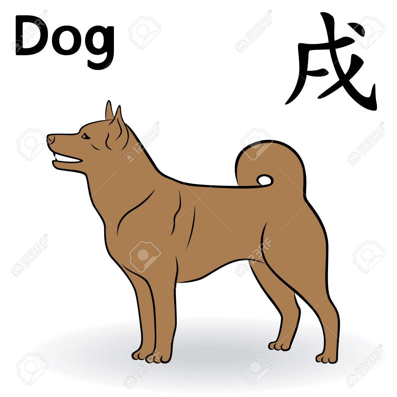 Chinese Zodiac Sign Dog In Brown Color, Symbol Of New Year On..