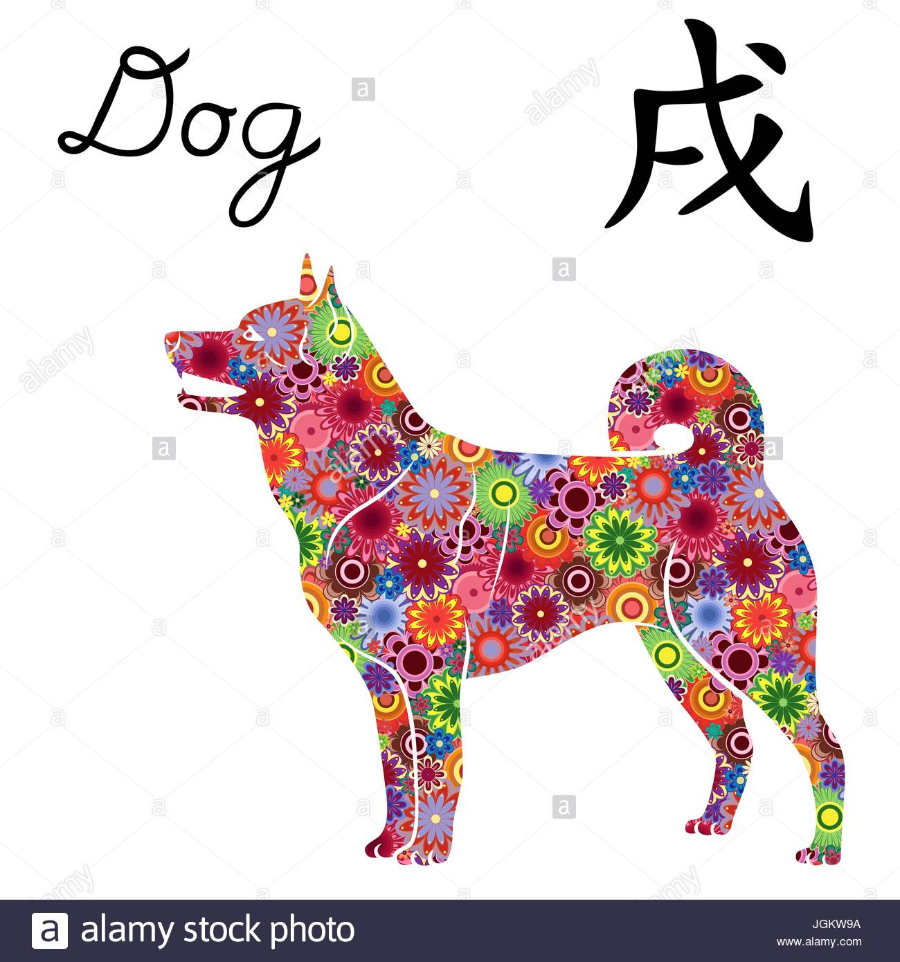 Chinese Zodiac Sign Dog, Symbol Of New Year On The Eastern