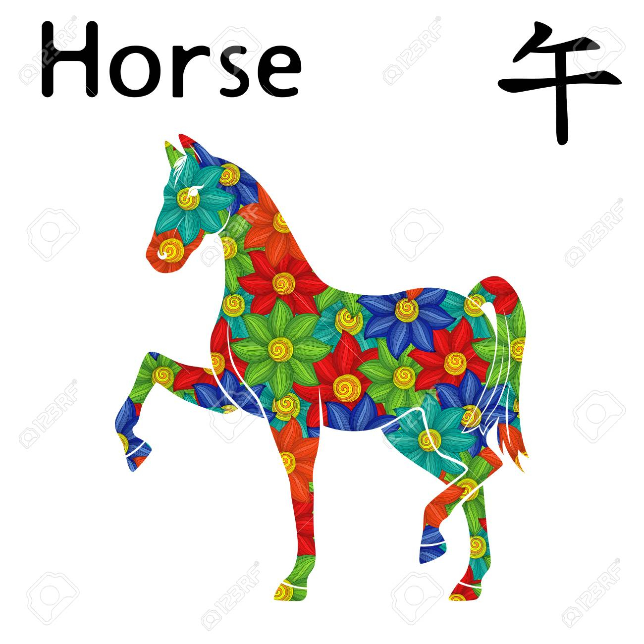 Chinese Zodiac Sign Horse, Symbol Of New Year On The Eastern..