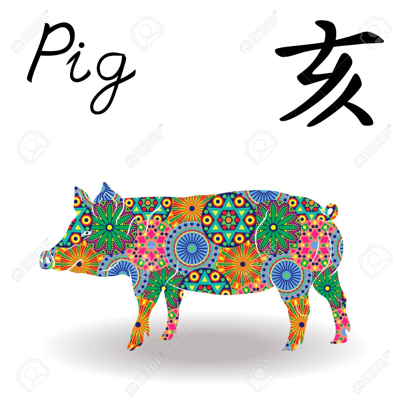 Chinese Zodiac Sign Pig, Fixed Element Water, Symbol Of New Year..
