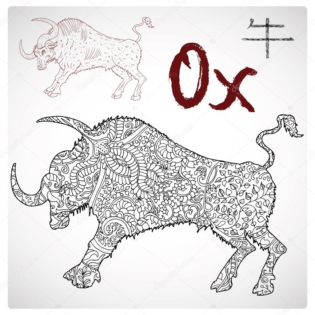 Chinese Zodiac Symbol Of Ox — Stock Vector © Samiramay