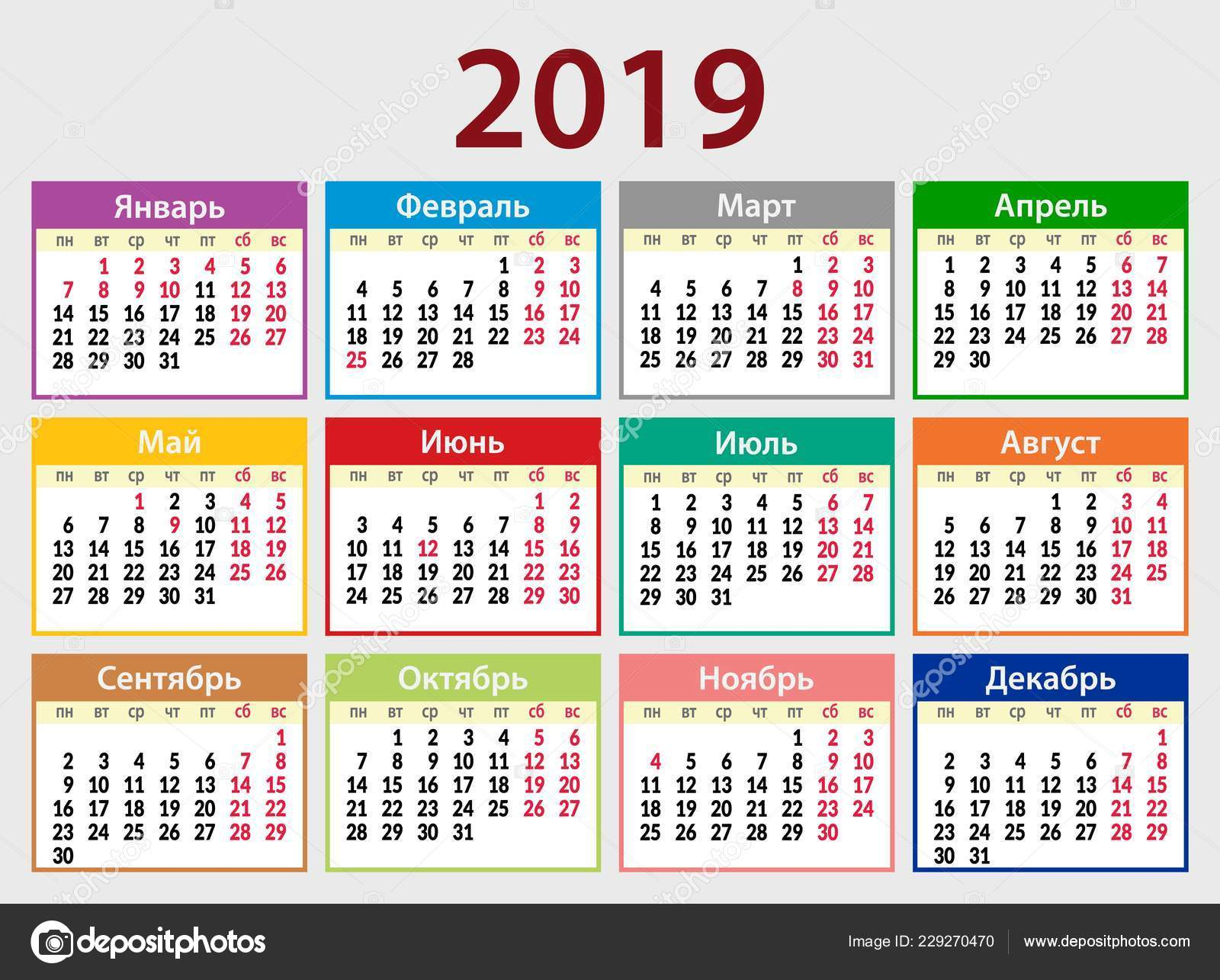 Colorful Calendar Grid 2019 Russian Weekends Holidays Five