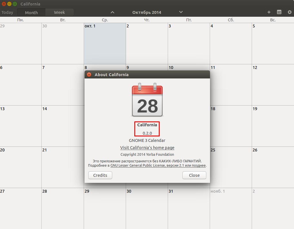 Compizomania: Вышел Календарь-Планировщик California Версии 0.2