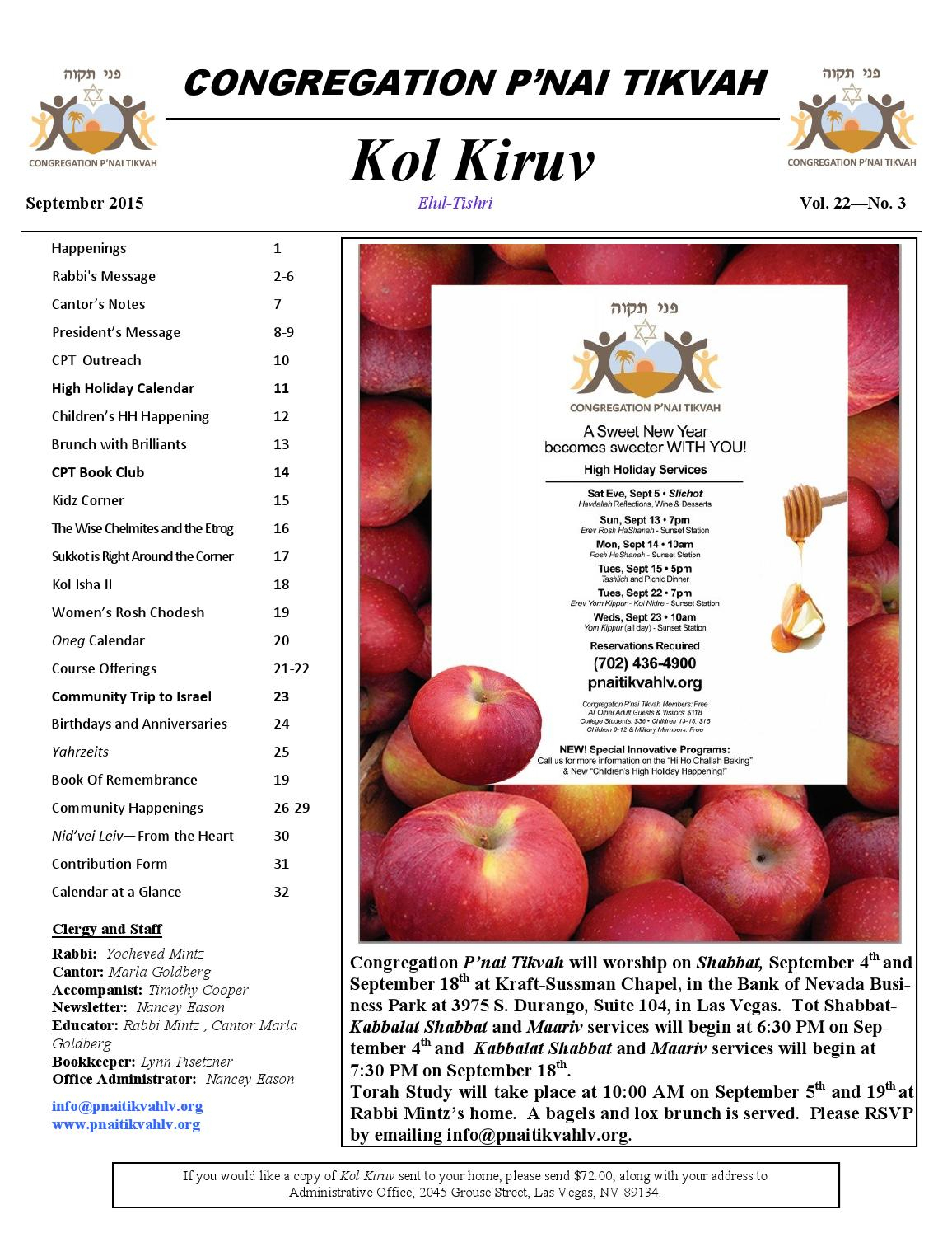 Congregation P'nai Tikvah's Kol Kiruv - September 2015