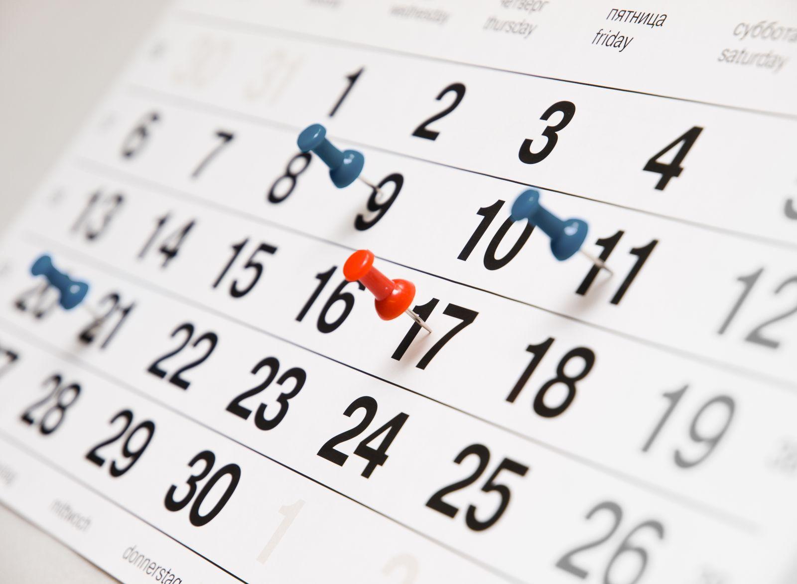 Какой Сегодня Праздник И День Ангела 26 Декабря | Вести