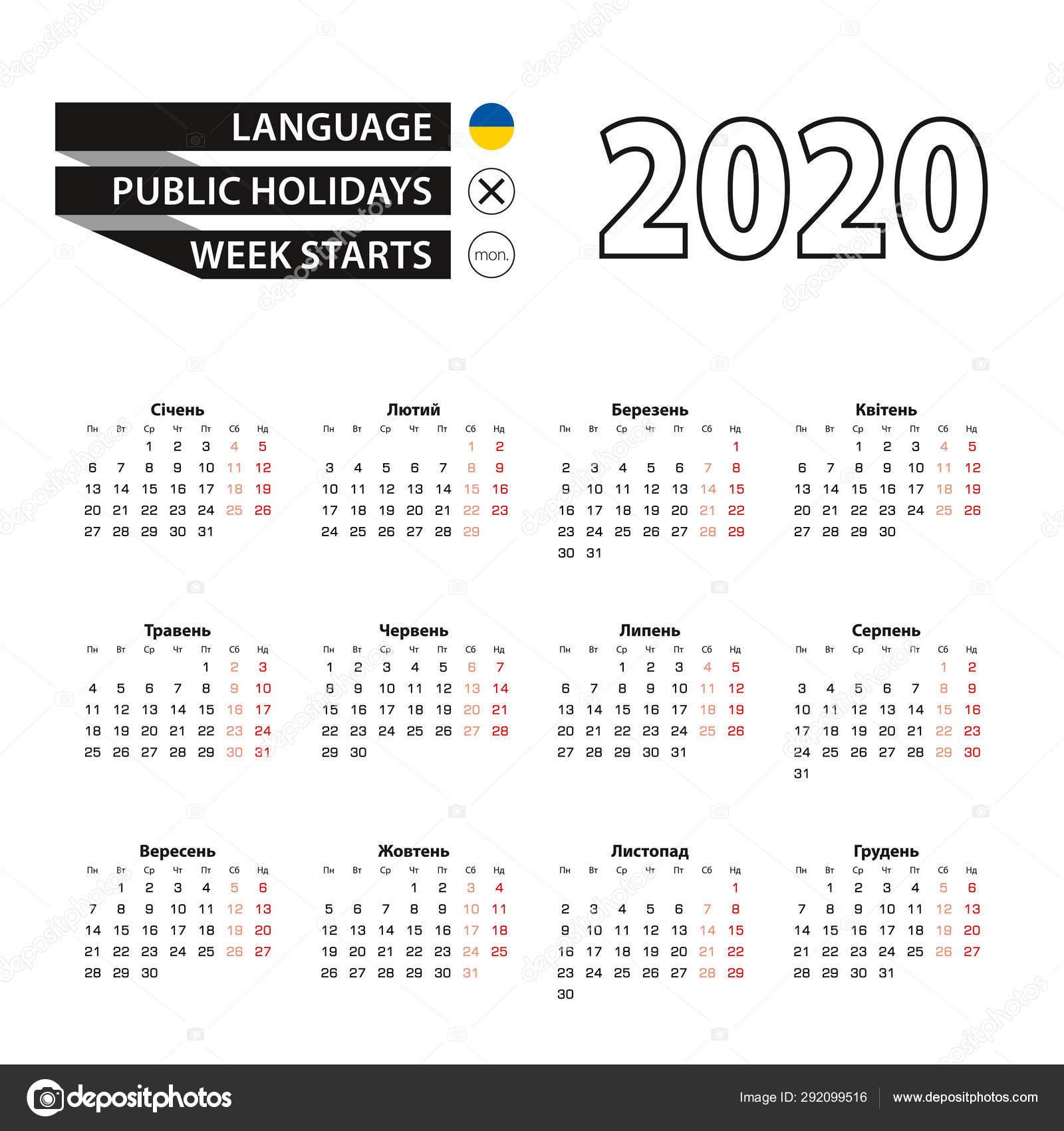 Календарь 2020 На Украинском Языке, Неделя Начинается В