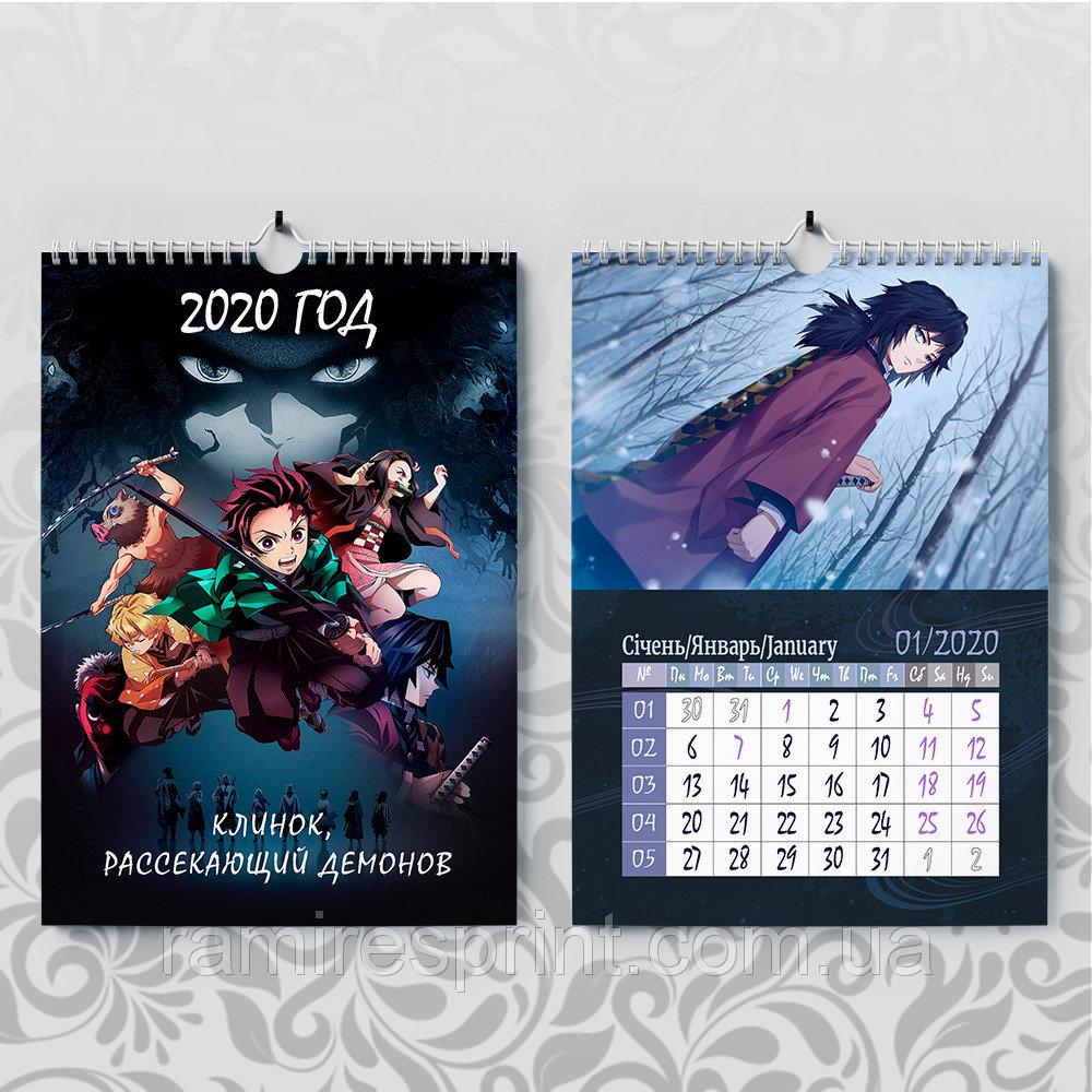 """Календарь """"клинок, Рассекающий Демонов 2020"""" А4: Продажа, Цена В Одессе.  Календари И Плакаты От """"ramires Print"""" - 1089934186"""