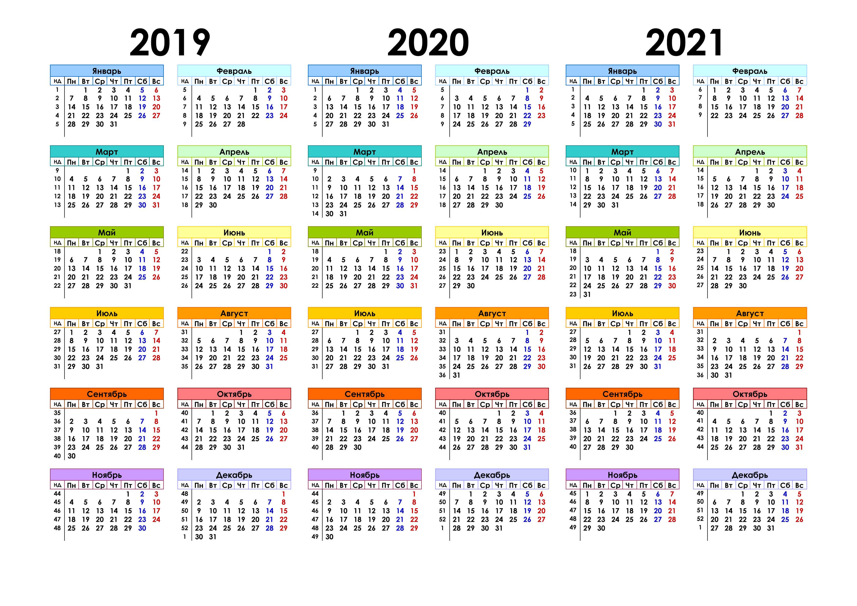 Календарь На 2019, 2020, 2021 Года — 3Mu.ru