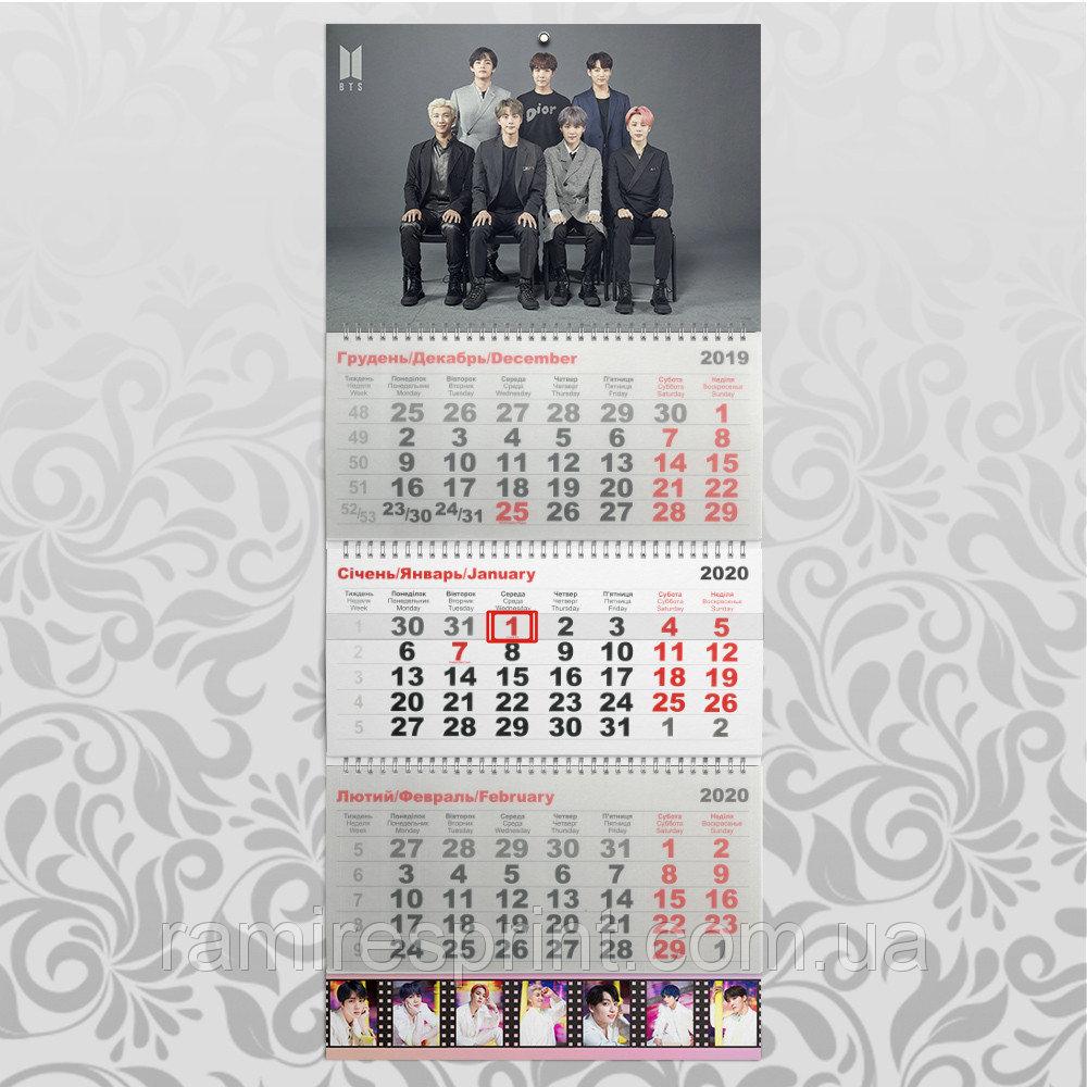 """Квартальный Календарь Bts На 2020 Год: Продажа, Цена В Одессе. Календари И  Плакаты От """"ramires Print"""" - 1091676450"""