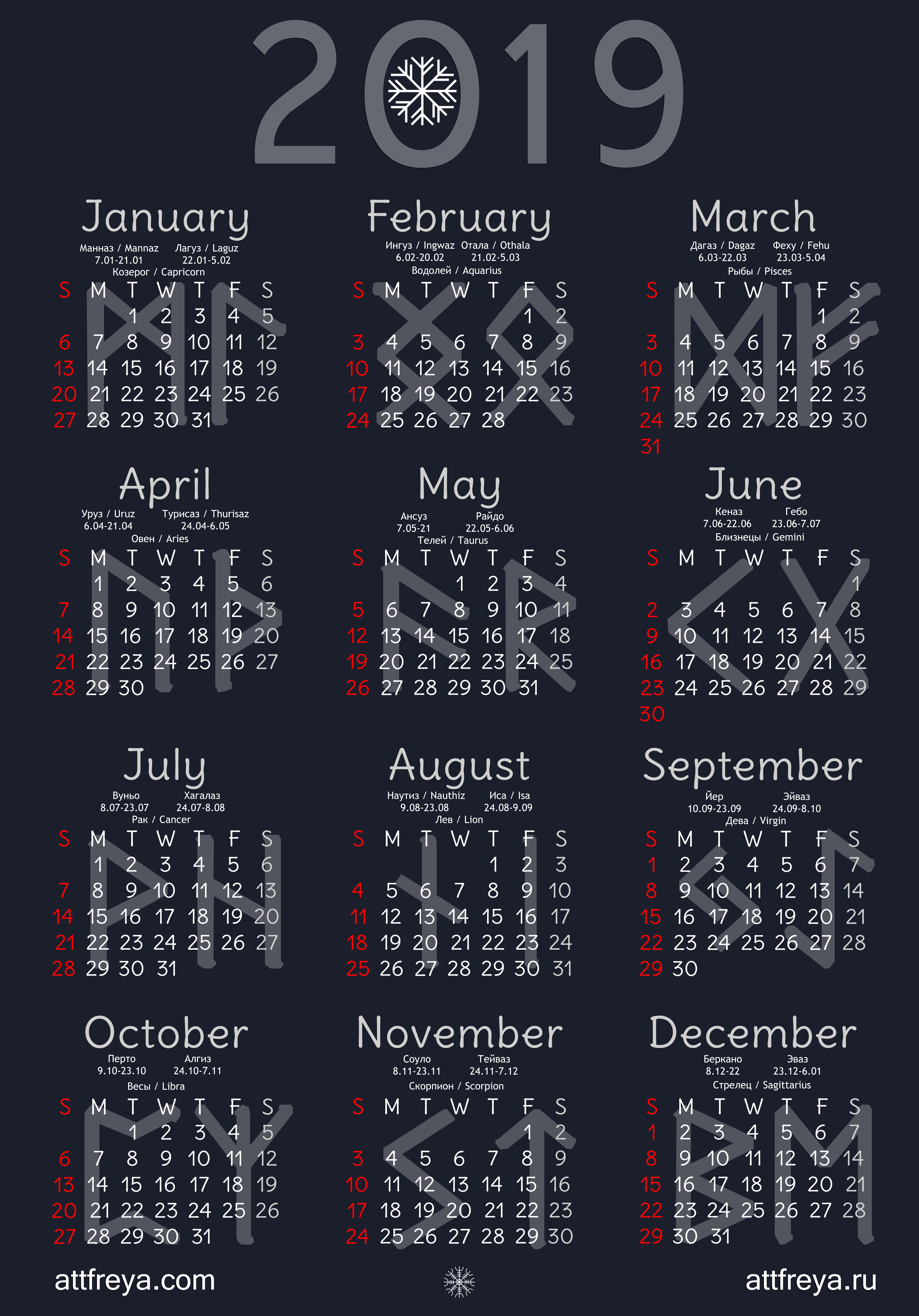 ᚨᚱᚾ :: 9-7-2019 :: Runic Calendar 2019. Futhark Runes And