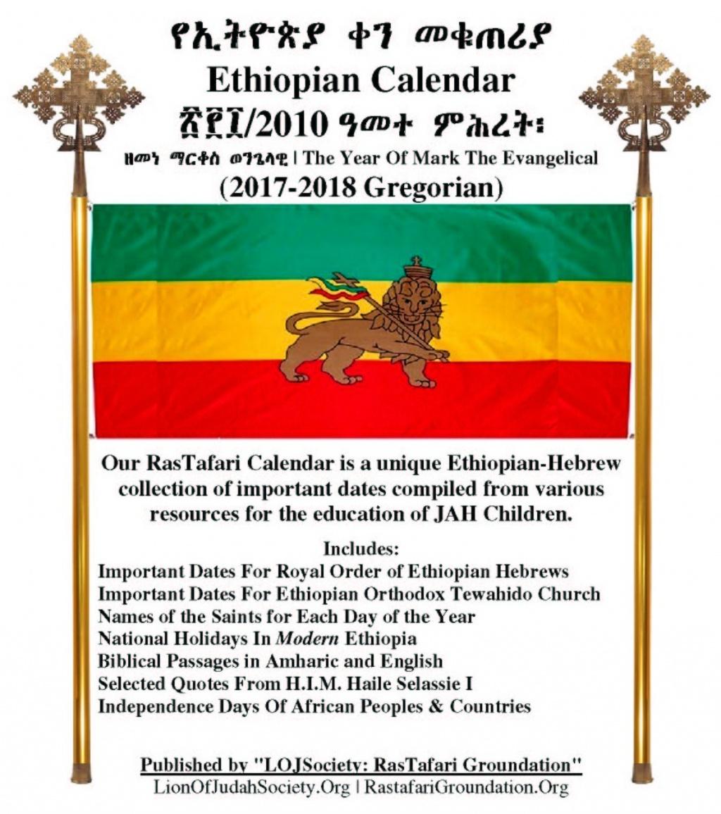 Ethiopian Calendar -