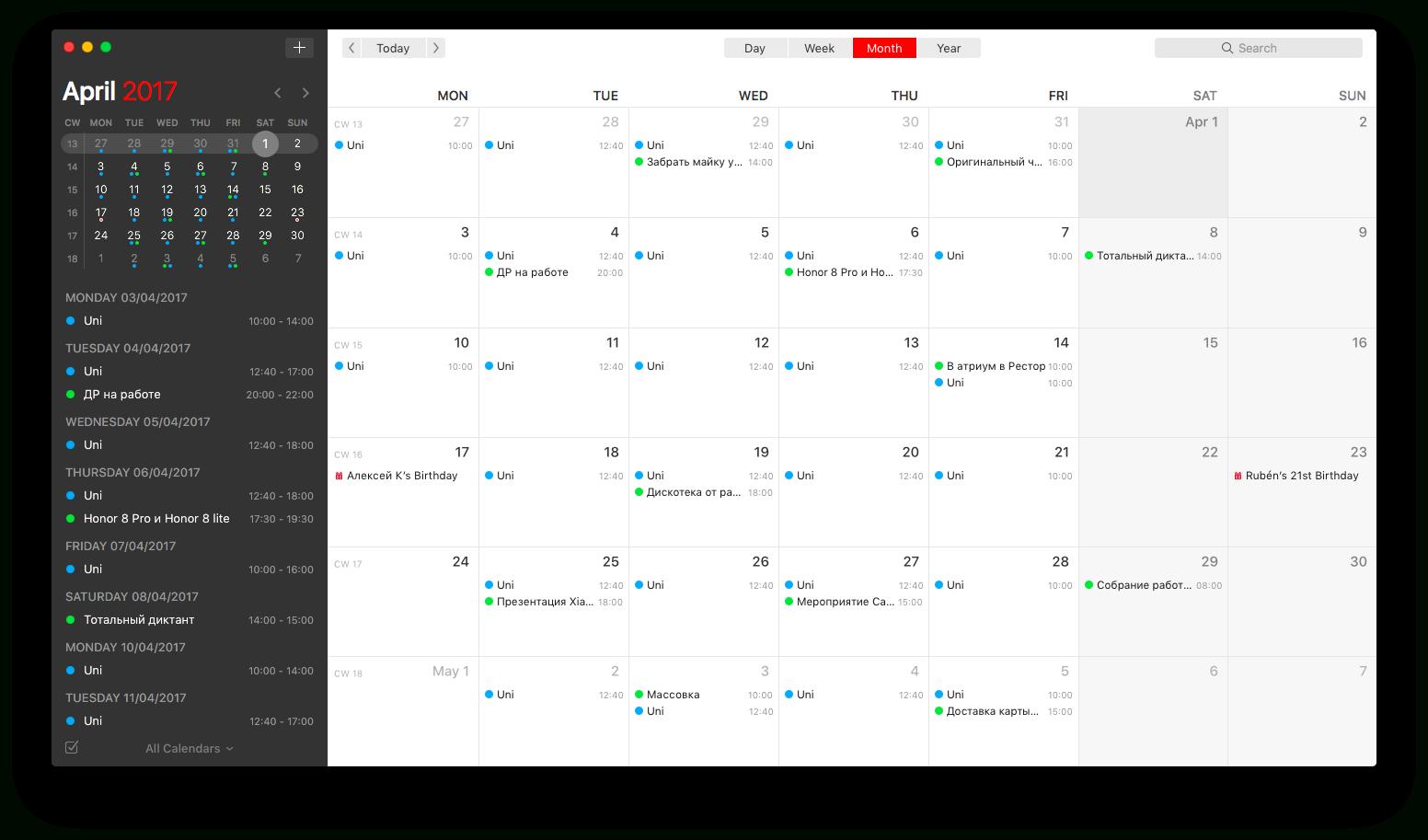 Fantastical 2 — На Замену Дефолтному Calendar.app