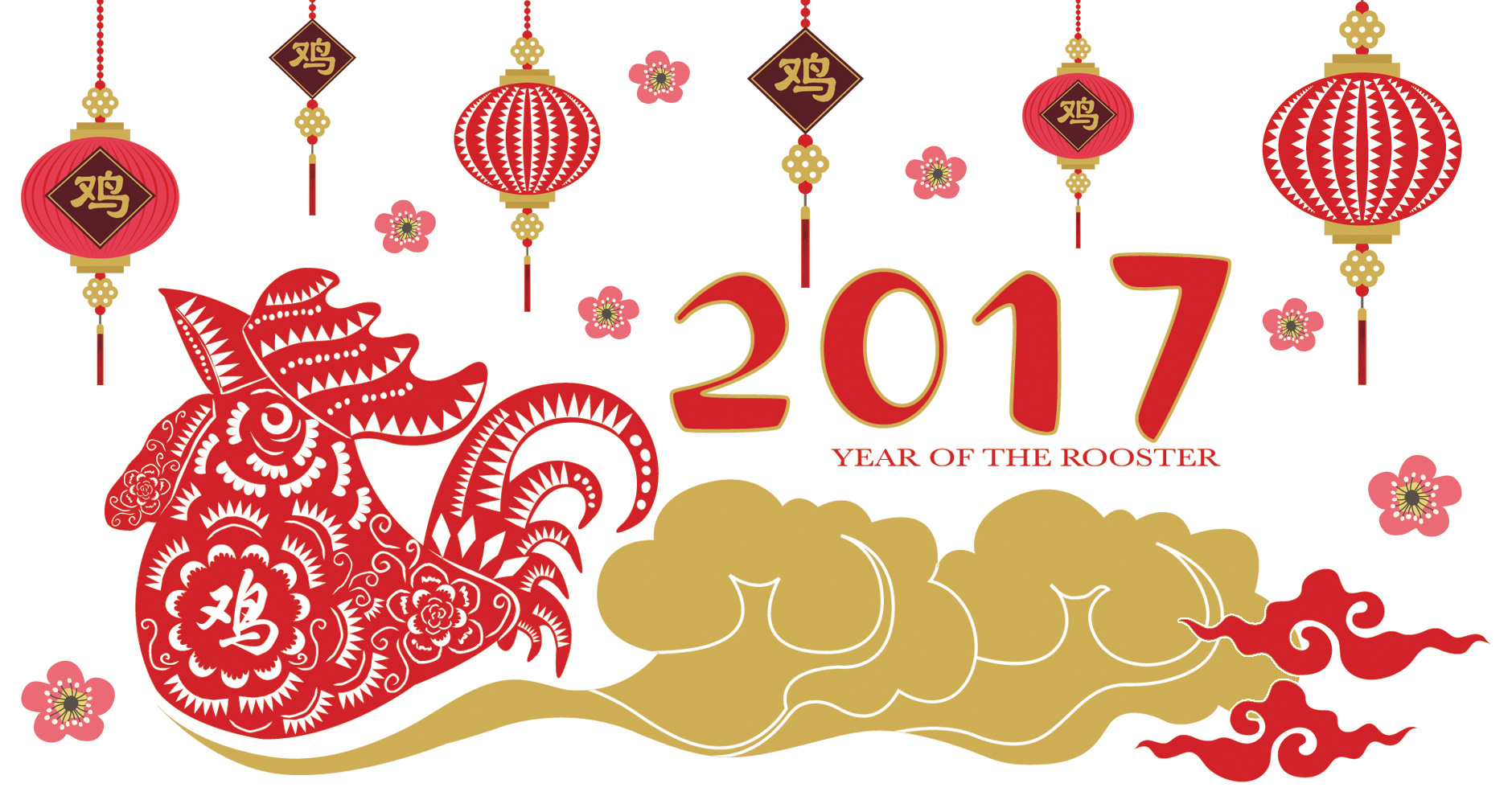 Happy Chinese New Year: 2017 Is The Year Of The Rooster