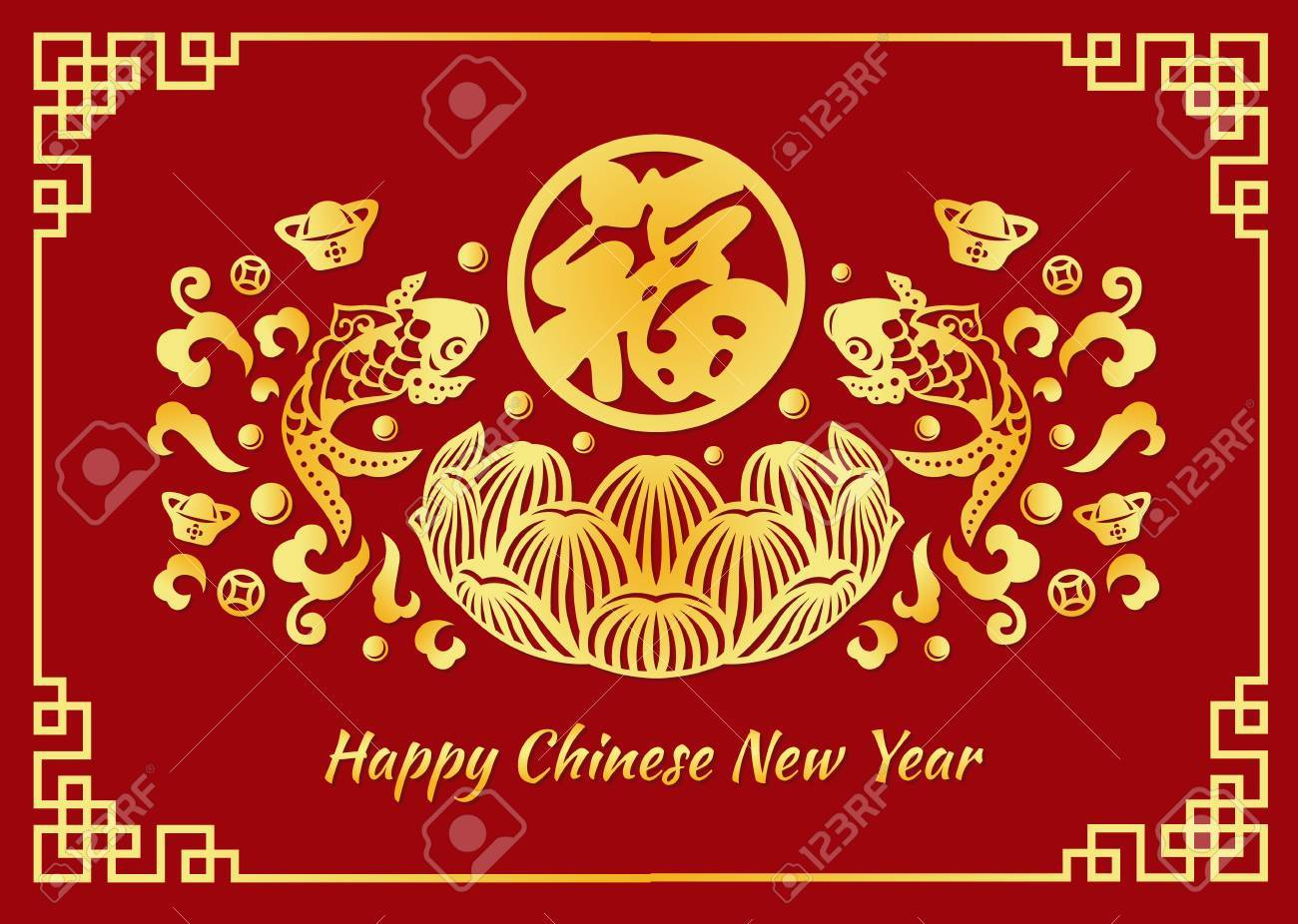 Happy Chinese New Year Card Is Gold Chinese Word Mean Happiness..