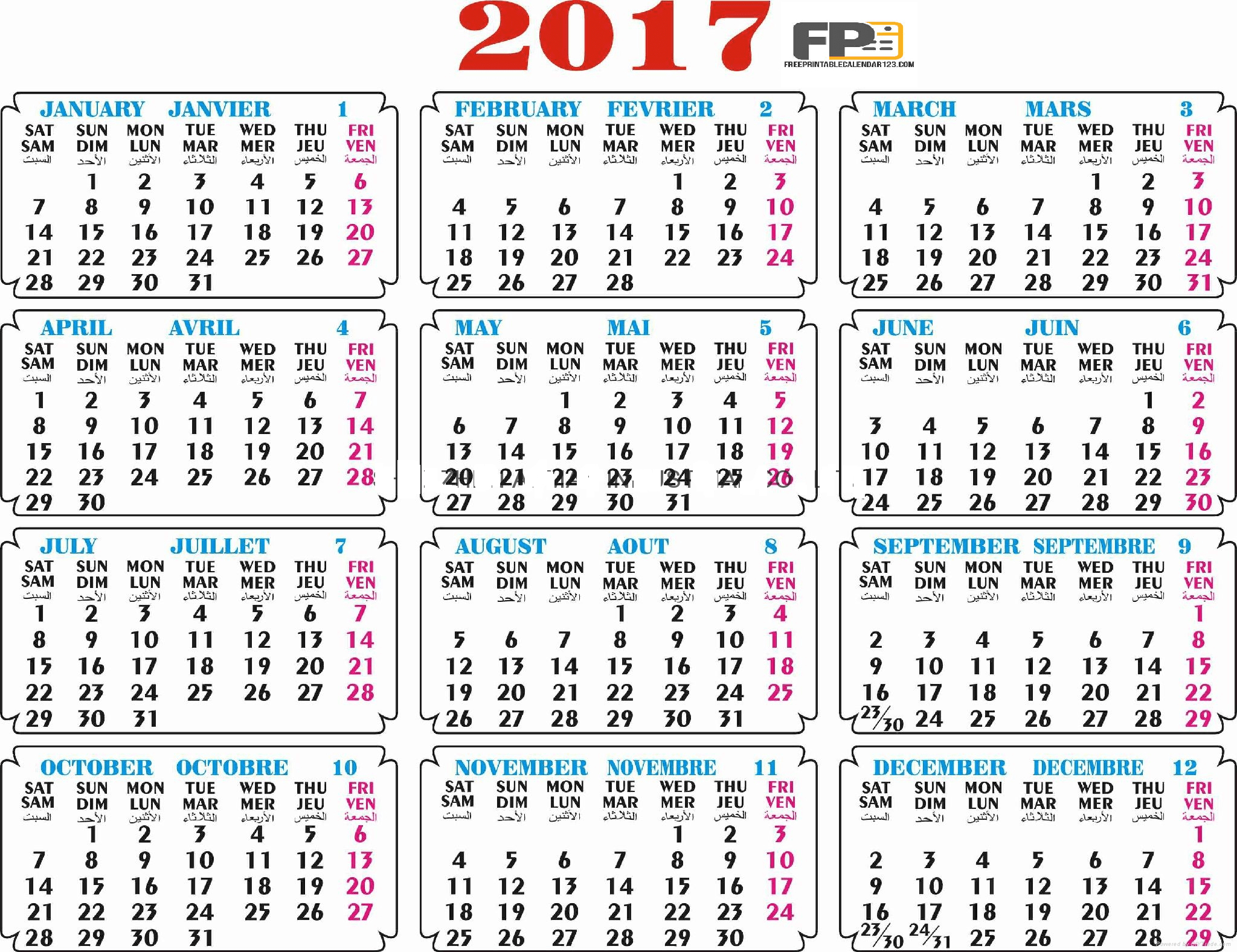 Hijri Calendar 2018 – Calendar Yearly Printable