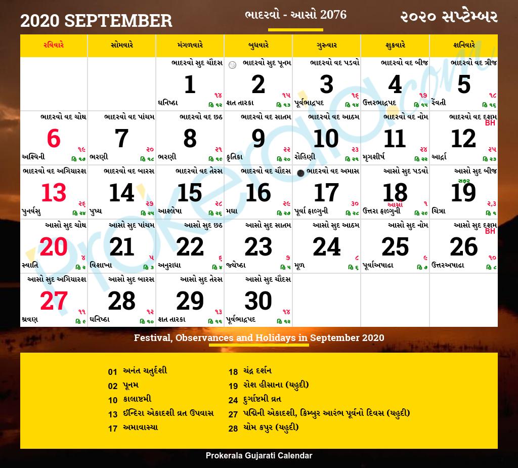 Hindu Calendar 2020 - Google Search