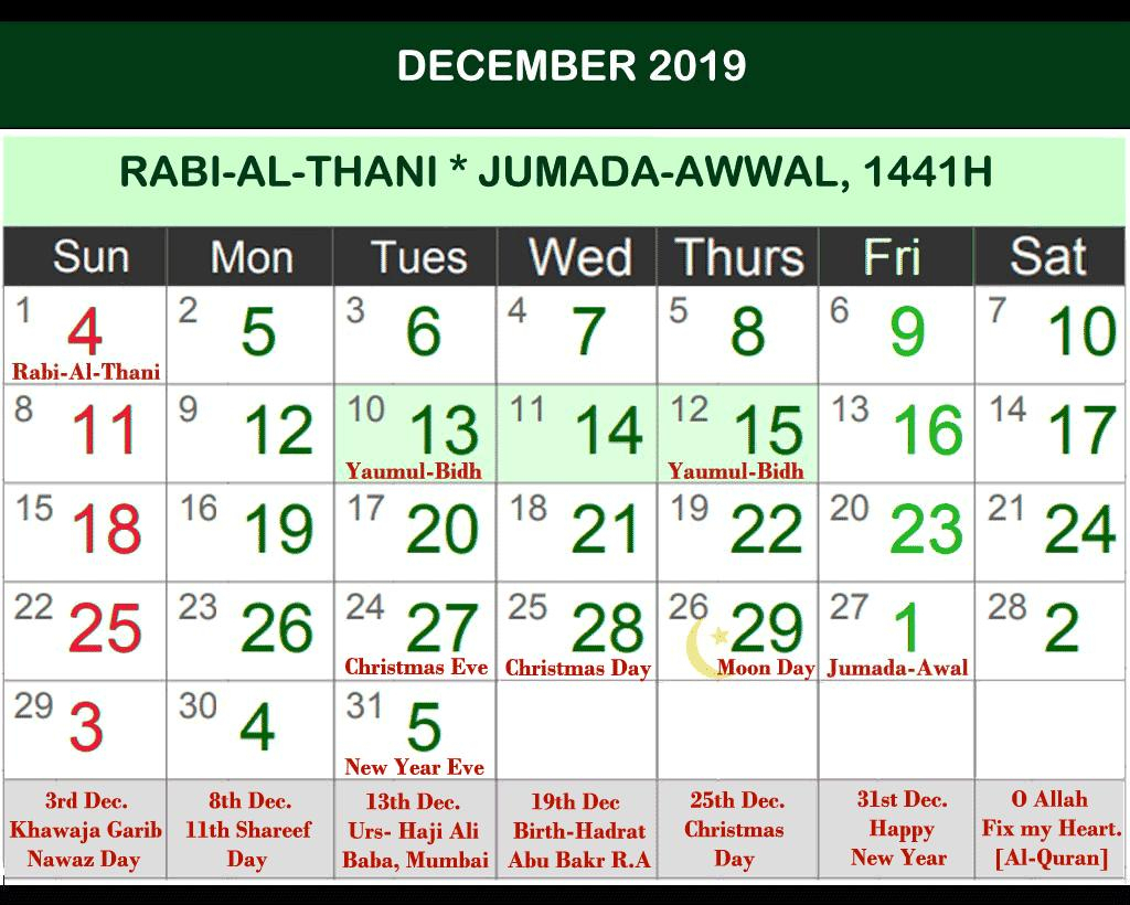 Islamic Calendar 2019 - Hijri Calendar 2020 For Android