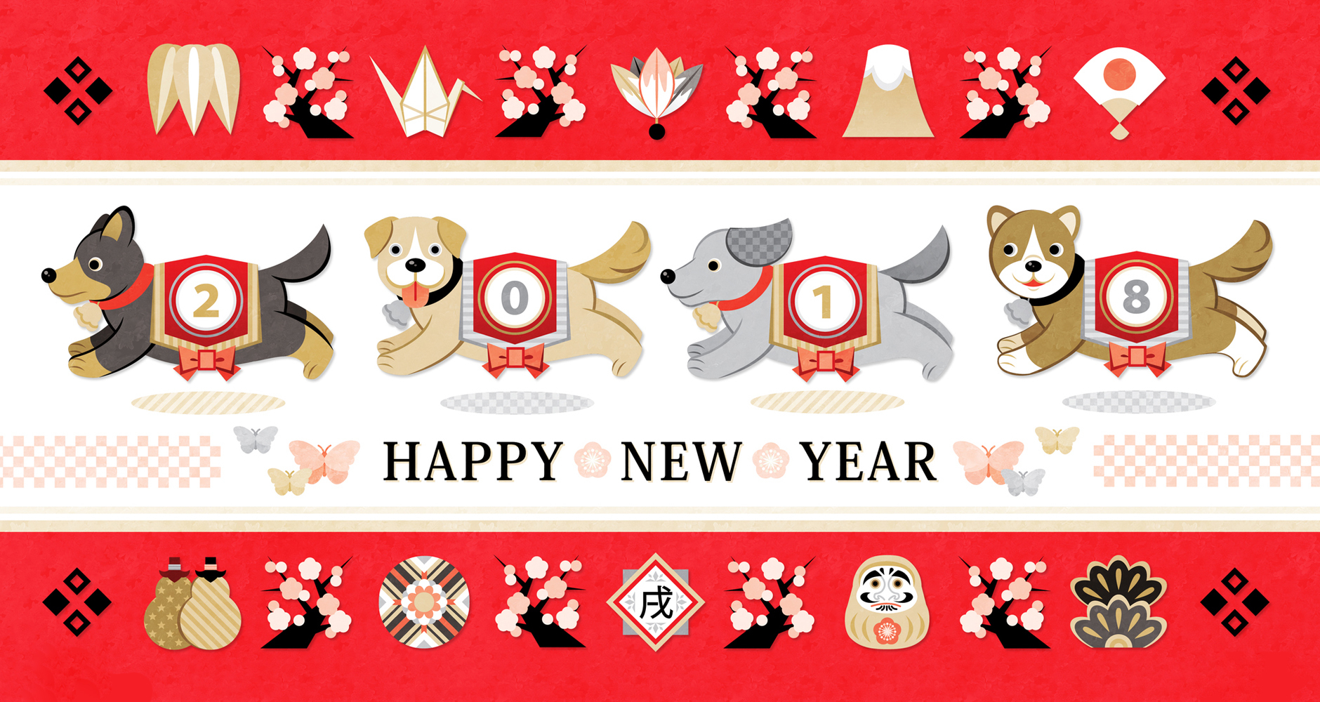 It's The Year Of The Dog: Happy Chinese New Year 2018