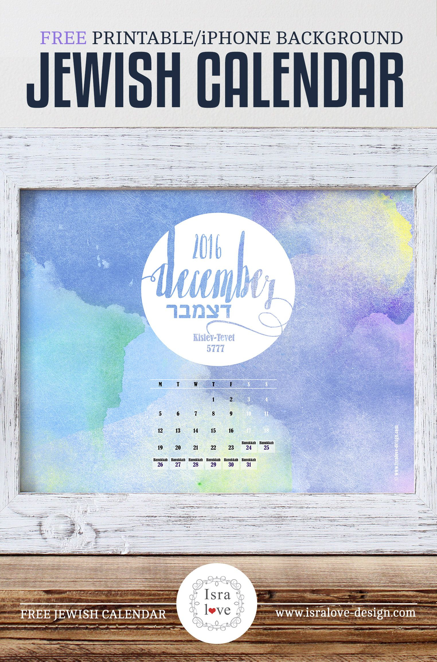 Jewish Calendar, Free Download, Chanukah / Kislev - Tevet