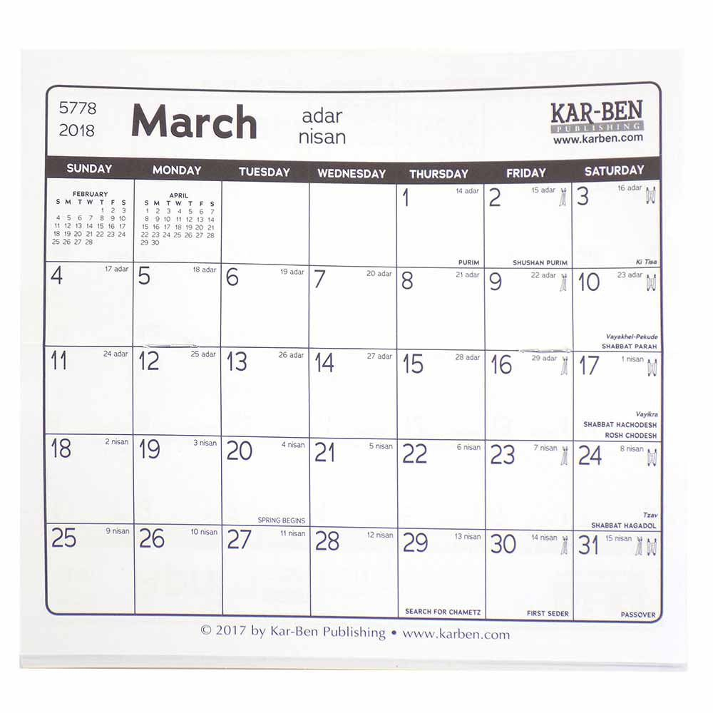 Jewish Holiday Calendar - The Mini Jewish Calendar 2017-2018