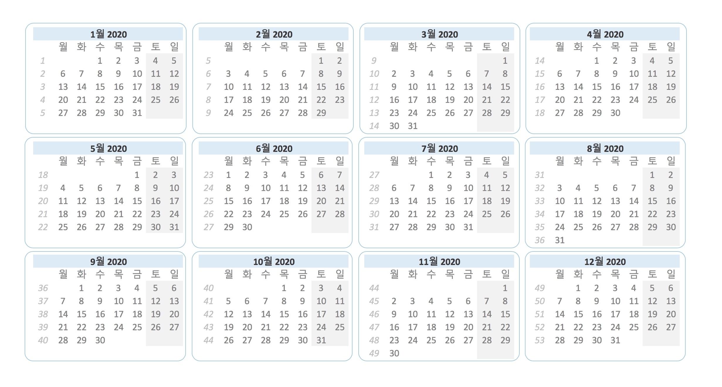 Korean Calendar 2020 – Get Your Calendar Printable