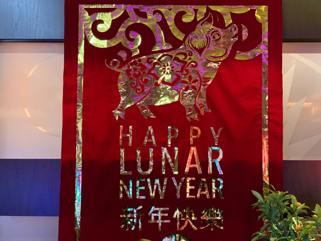 Lunar New Year 4716 Is Here – Lynxotic