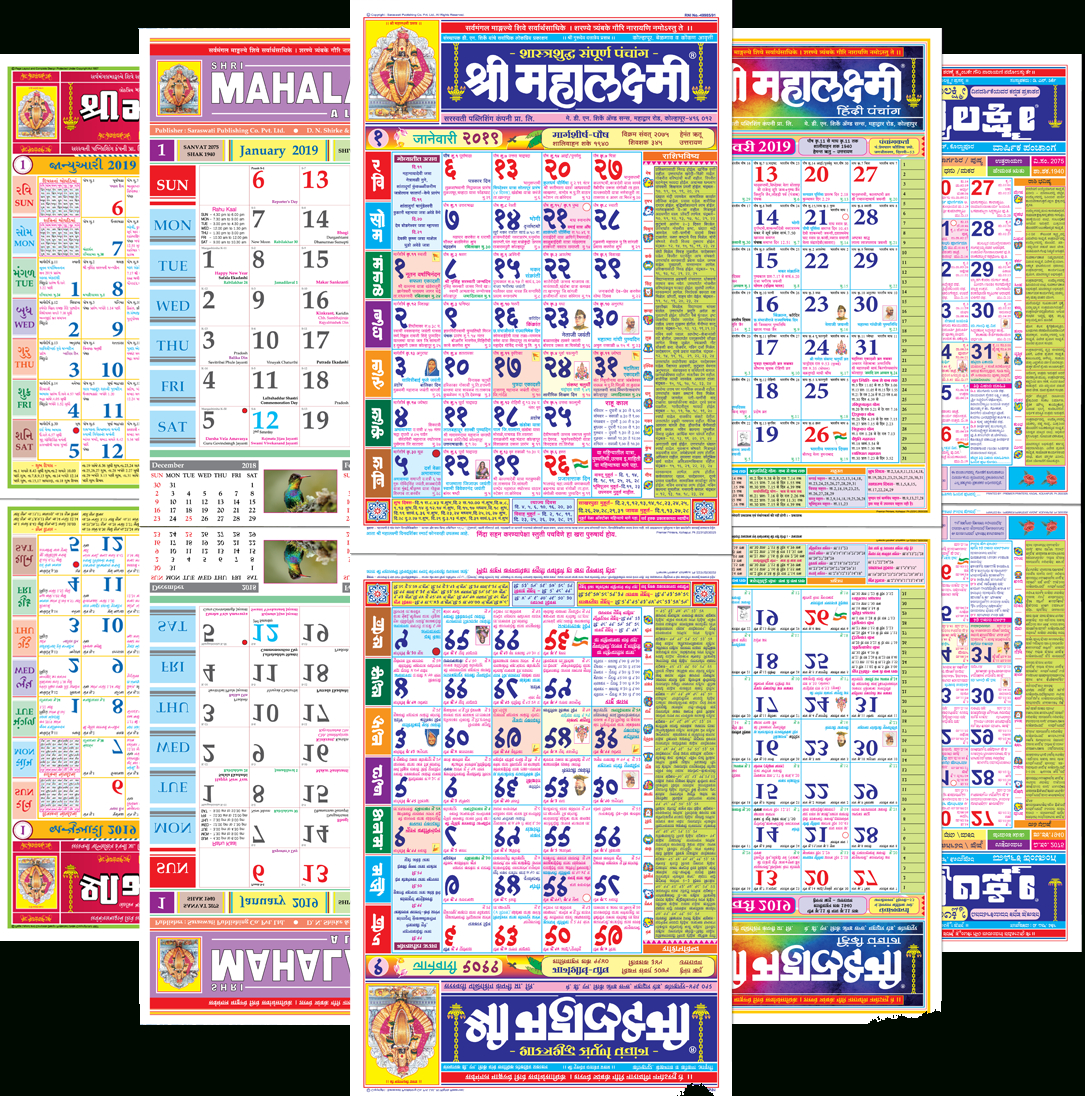 Mahalaxmi Calendar November 2020 - Wpa.wpart.co