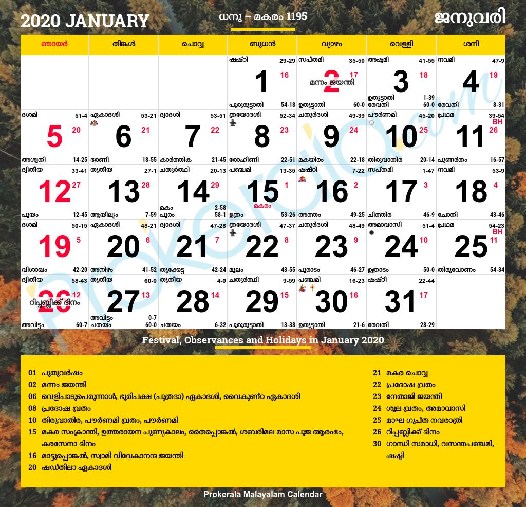 Malayalam Calendar 2020, January