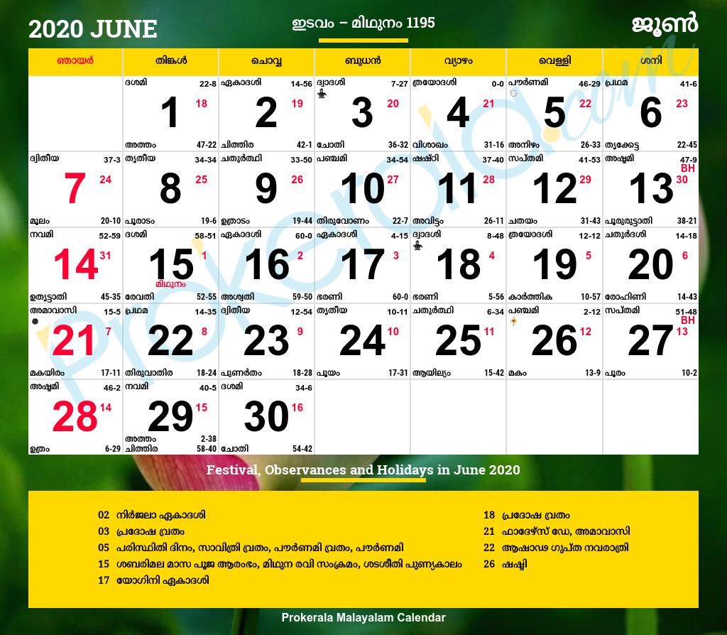 Malayalam Calendar 2020   Kerala Festivals   Kerala Holidays