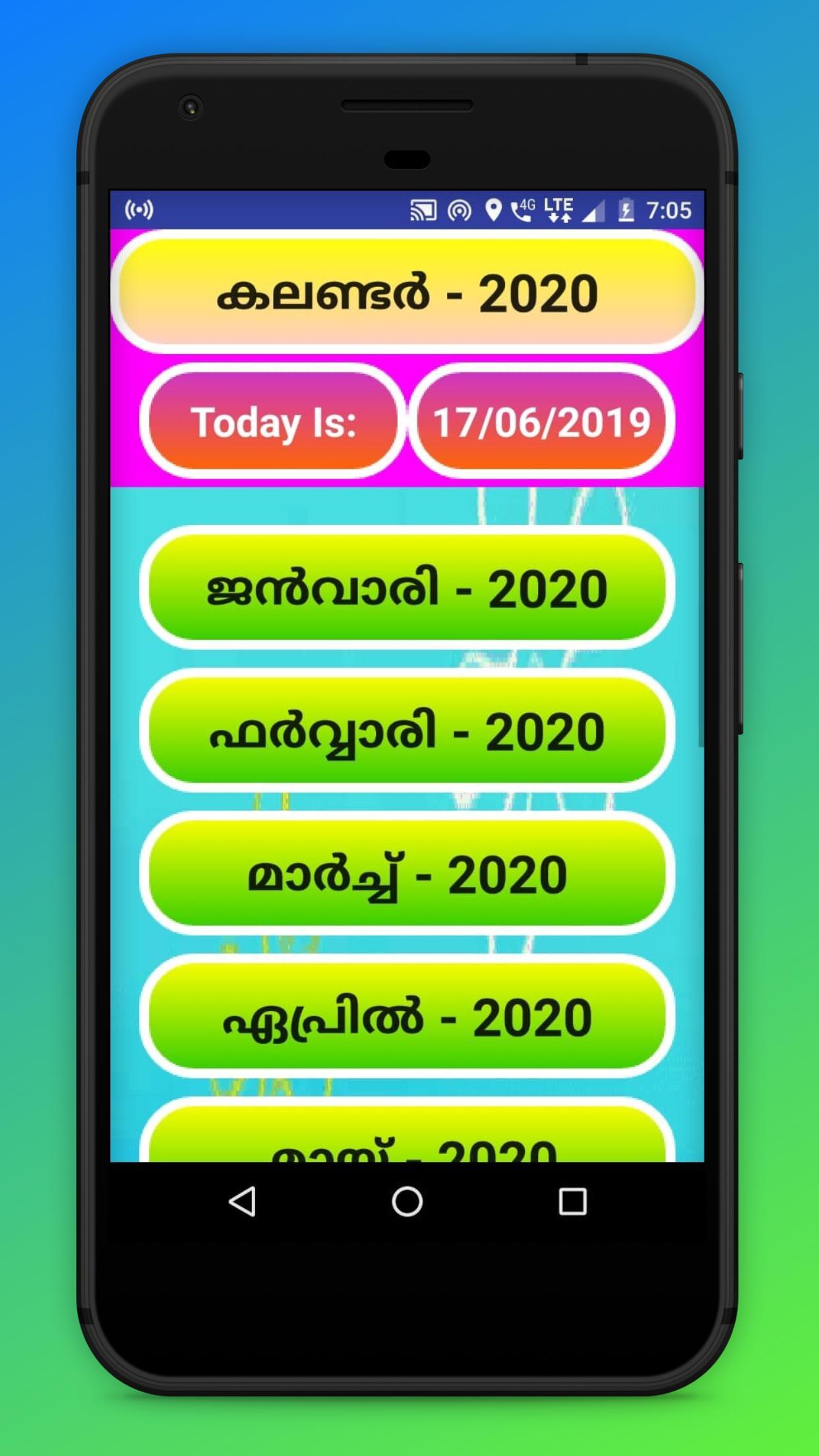 Malayalam Calendar 2020 Malayala Manorama Для Андроид