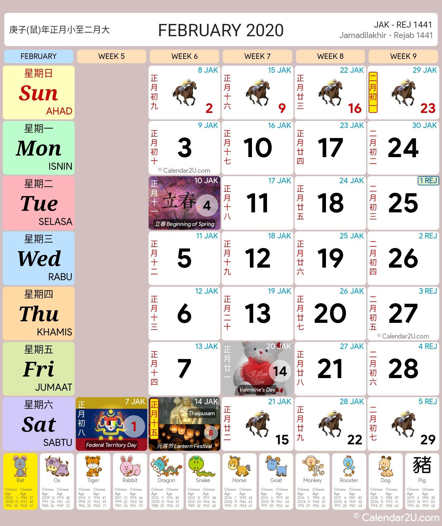 Malaysia Calendar Year 2020 (School Holiday) - Malaysia Calendar