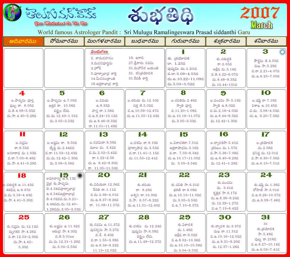May 2007 Calendars - Wpa.wpart.co