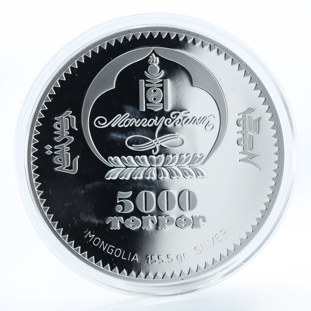 Mongolia 5000 Tugriks Year Of The Rat Chinese Calendar Silver 5 Oz Coin 2007