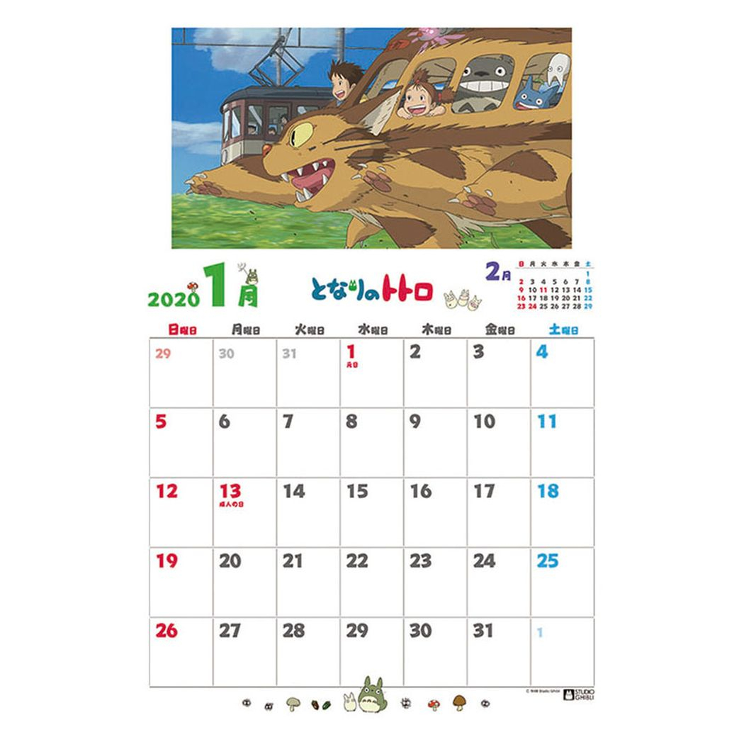 My Neighbor Totoro Calendar 2020 Wall Hangings Studio Ghibli Try X B3 Size  Animation Character Law Sum 2 Annuals 2020 Calendar Cinema Collection